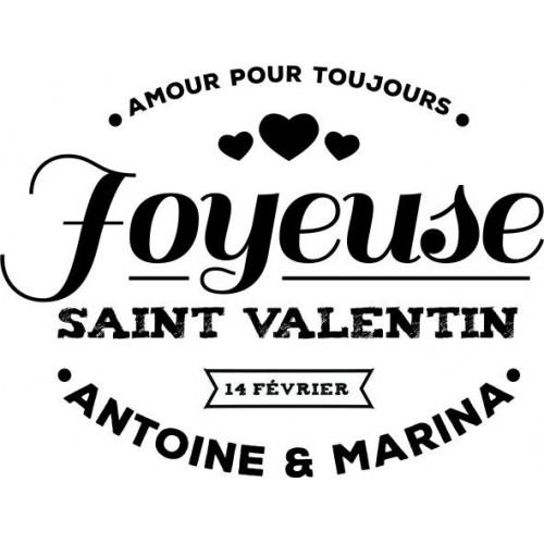 Tampon joyeuse Saint Valentin 5 cm à personnaliser Tamporelle