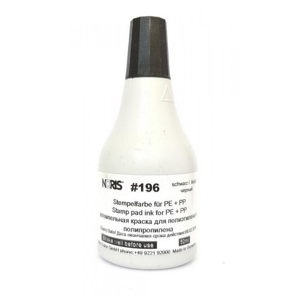 Encre marquage plastique polyéthylène et polypropylène 1 litre Noris